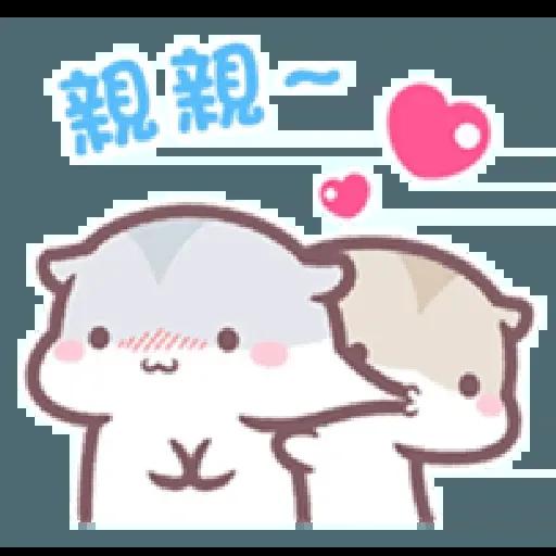 兩隻小可愛的快樂日常2 - Sticker 2