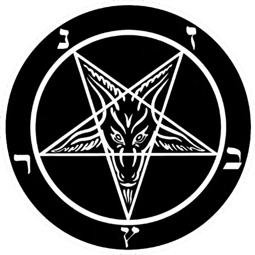 Satan - Sticker 2