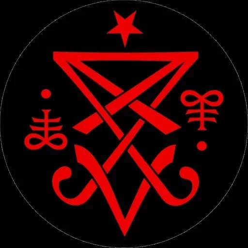 Satan - Sticker 18