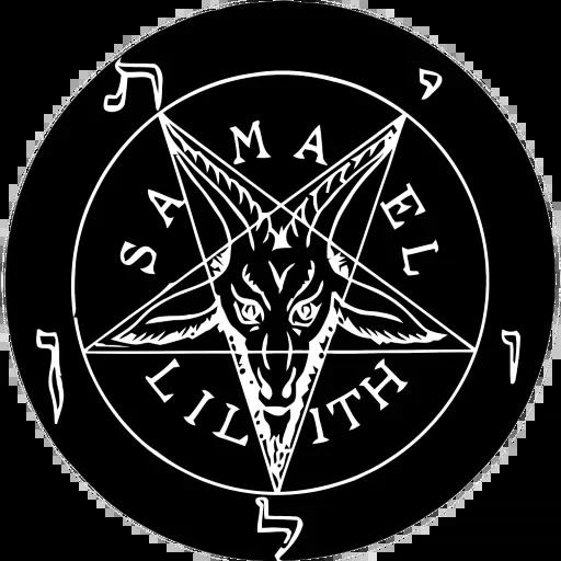 Satan - Sticker 1