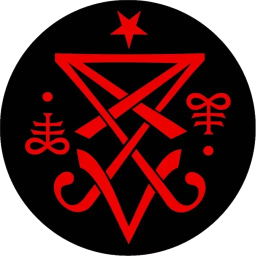 Satan - Sticker 7