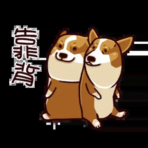 白眼柴 - Sticker 13