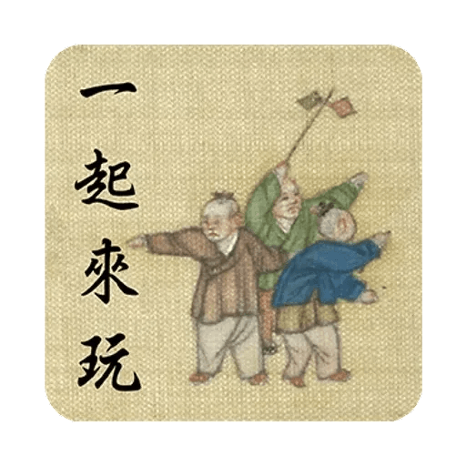 ching ming - Sticker 8