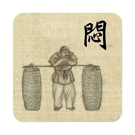 ching ming - Sticker 12