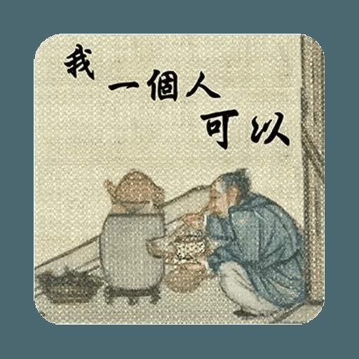 ching ming - Sticker 24