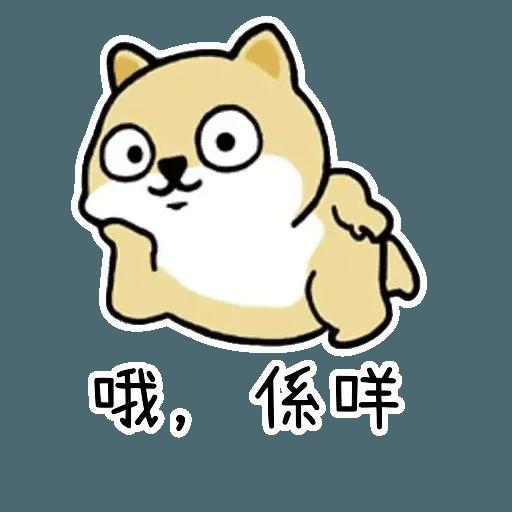 小肥柴 - Sticker 20