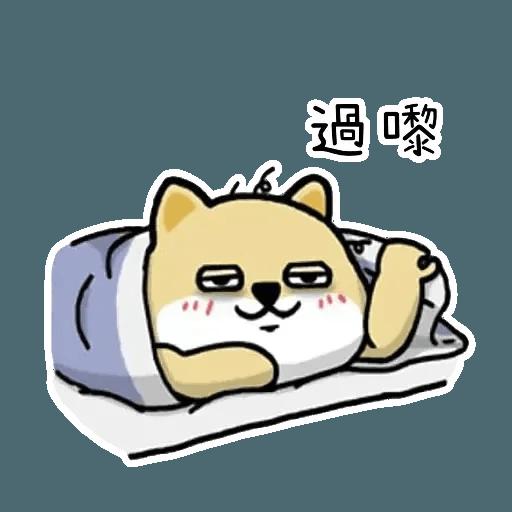 小肥柴 - Sticker 30