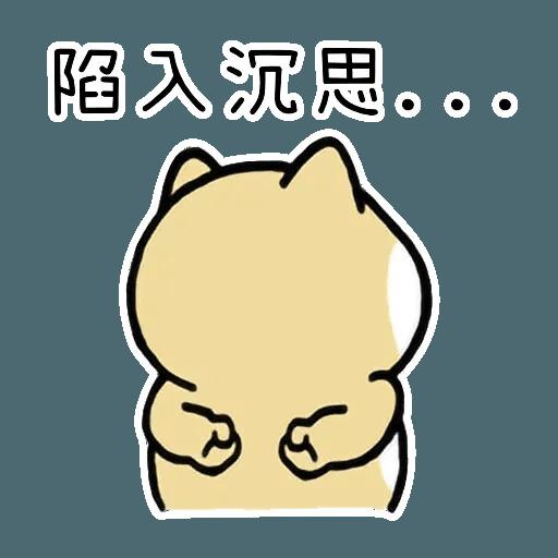 小肥柴 - Sticker 27