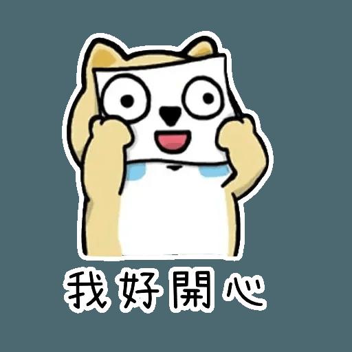 小肥柴 - Sticker 10