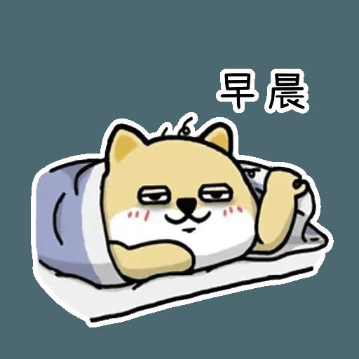 小肥柴 - Sticker 15