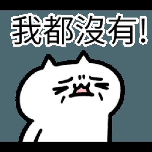 軟Q貓 - Sticker 6