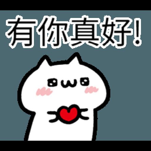 軟Q貓 - Sticker 5