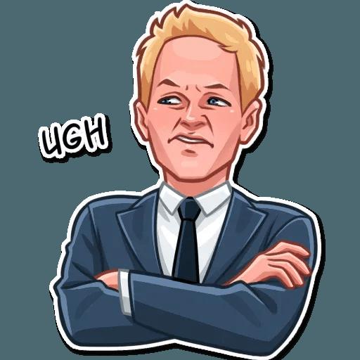 Barney Stinson - Sticker 21