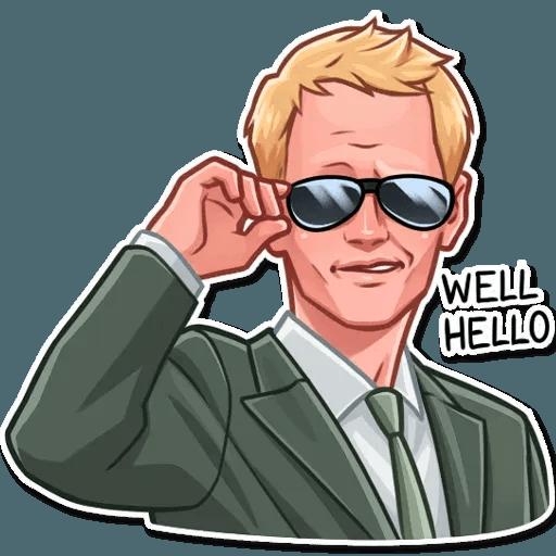 Barney Stinson - Sticker 5