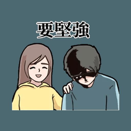男友就是一種一直喊累的生物 - Sticker 14