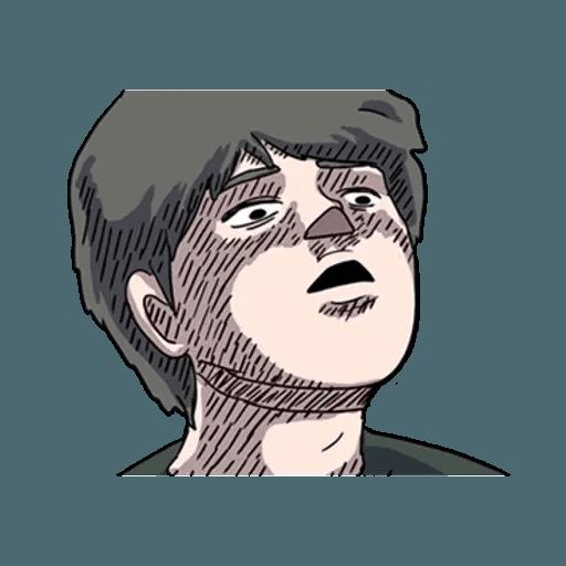 男友就是一種一直喊累的生物 - Sticker 21