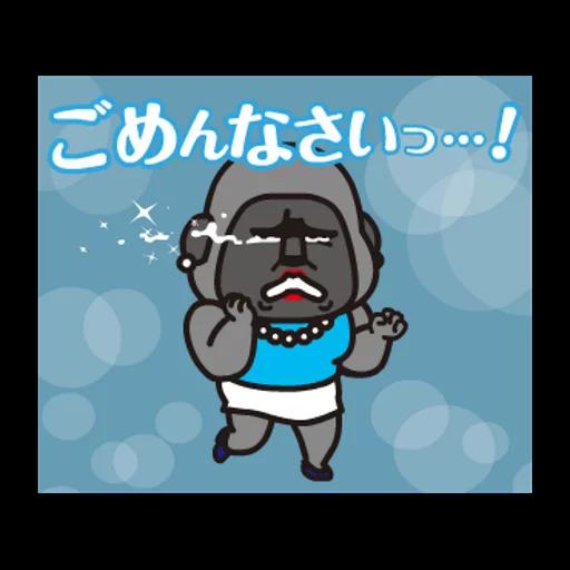 Retsuko 1 - Sticker 20