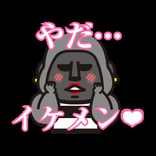Retsuko 1 - Sticker 21