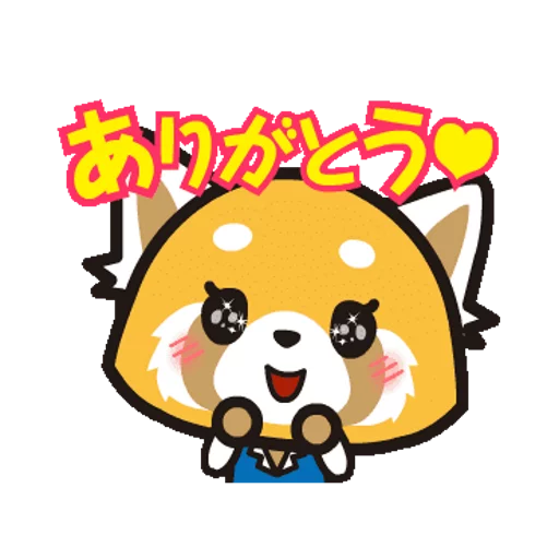 Retsuko 1 - Sticker 3