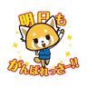 Retsuko 1 - Tray Sticker
