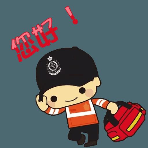 HKFSD - Sticker 4