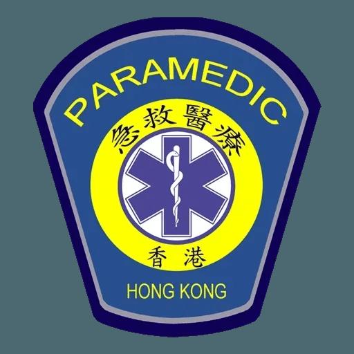 HKFSD - Sticker 2