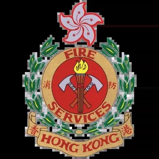 HKFSD - Sticker 1