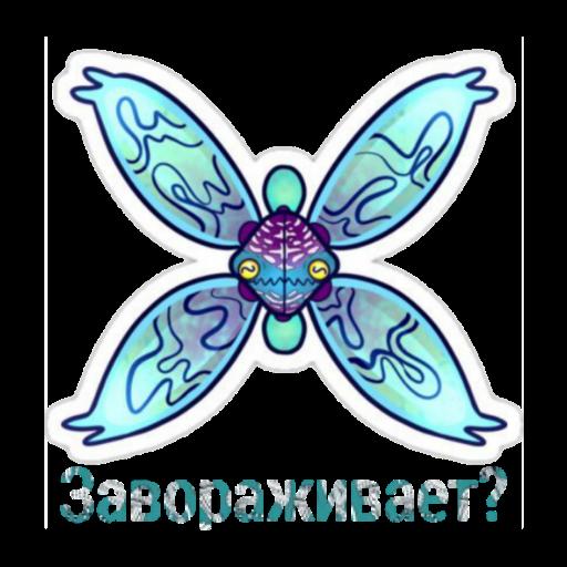 Subnautica rus - Sticker 11