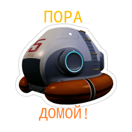 Subnautica rus - Sticker 3
