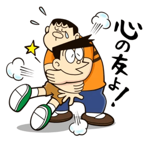 Doraemon - Sticker 11