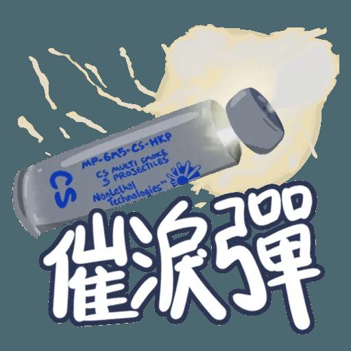 發夢 - Sticker 13