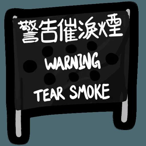 發夢 - Sticker 5