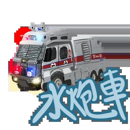 發夢 - Sticker 18