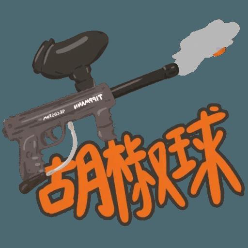 發夢 - Sticker 9
