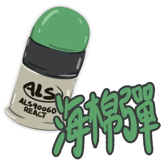 發夢 - Sticker 14