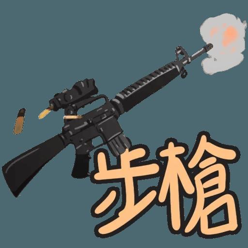 發夢 - Sticker 22