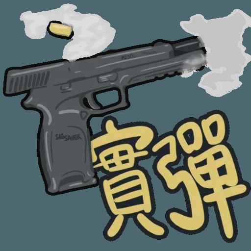 發夢 - Sticker 21