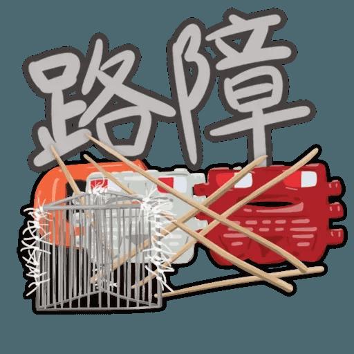 發夢 - Sticker 23