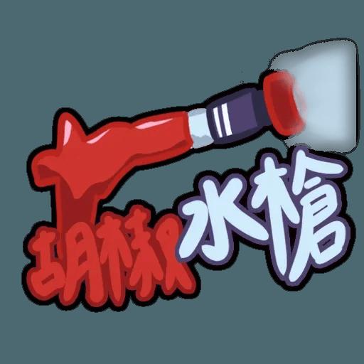 發夢 - Sticker 10