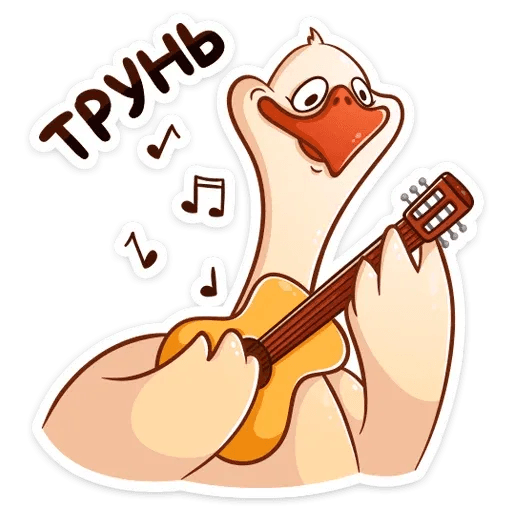 Gus Fedya - Sticker 18