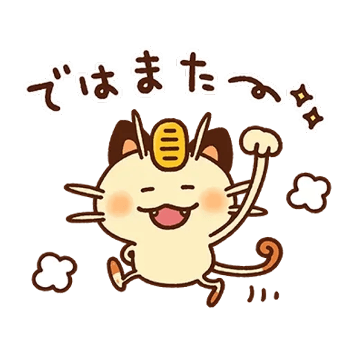 kanahei×pokemon - Sticker 24