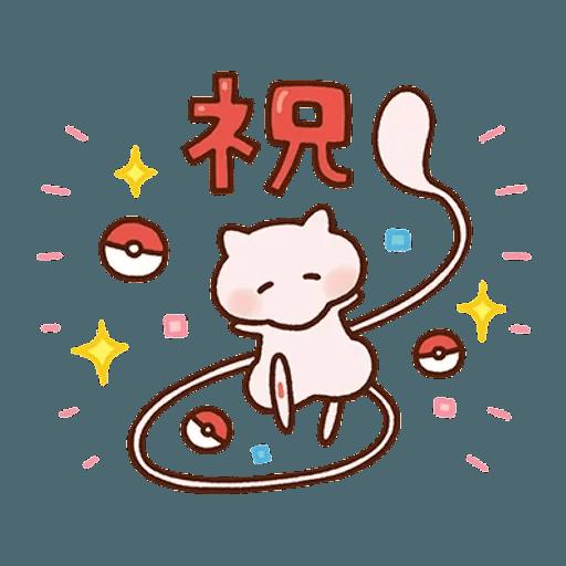 kanahei×pokemon - Sticker 20