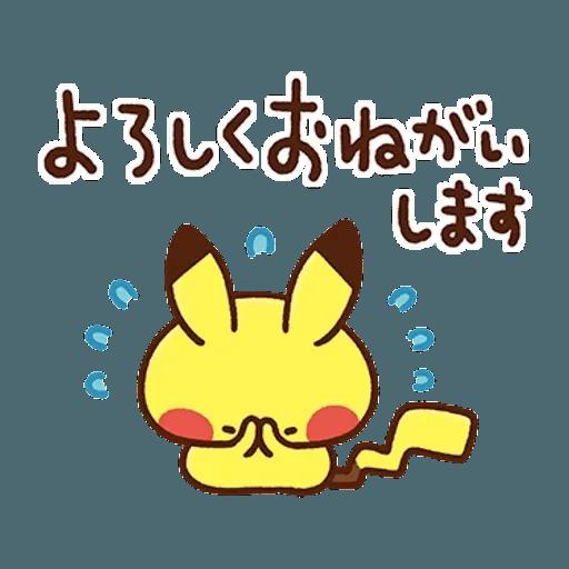 kanahei×pokemon - Sticker 6