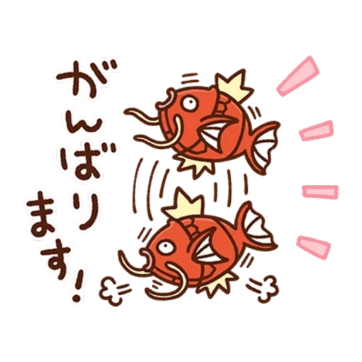 kanahei×pokemon - Sticker 18