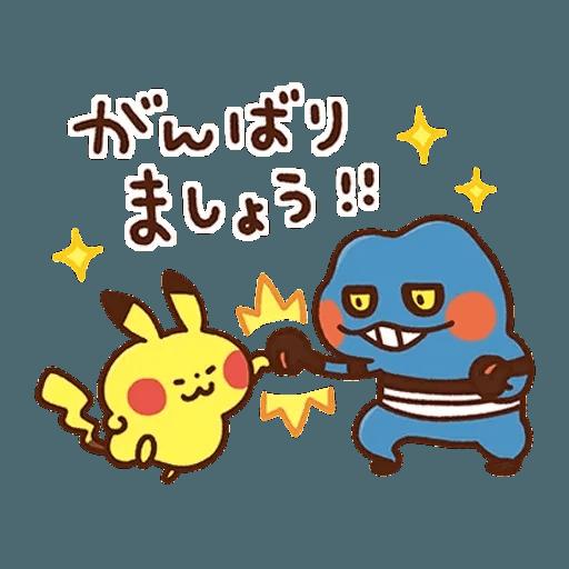 kanahei×pokemon - Sticker 17