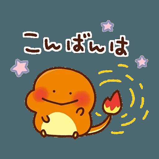 kanahei×pokemon - Sticker 12