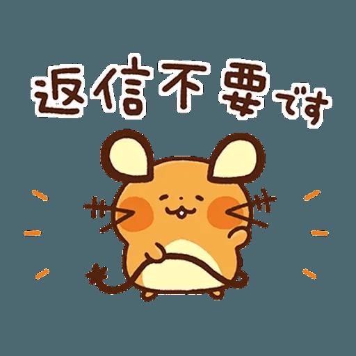kanahei×pokemon - Sticker 8