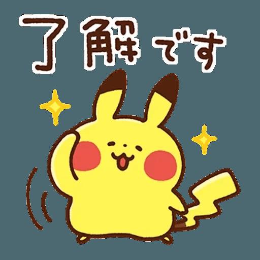 kanahei×pokemon - Sticker 14