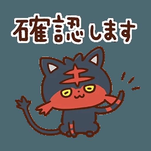 kanahei×pokemon - Sticker 25