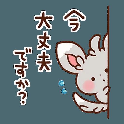kanahei×pokemon - Sticker 19